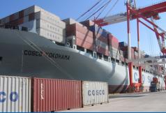 日中貿易に関する情報提供