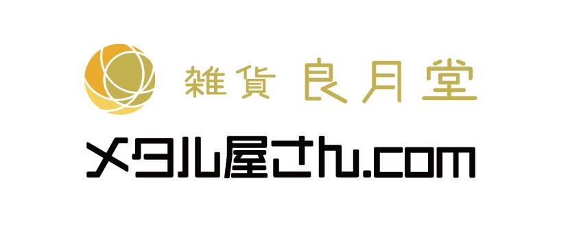中国輸出入・貿易代行及び、貿易に関する情報提供サービスコンサルティングを行います。